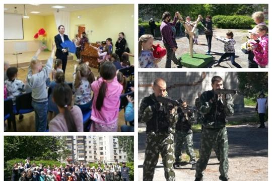 Сотрудники УКОН МВД по Чувашской Республике организовали развлекательную программу для детей
