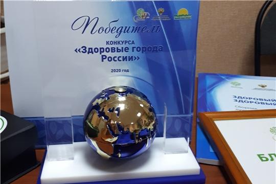 В конкурсе «Здоровые города, районы и посёлки» Новочебоксарск победил в номинации «Лучшие программы по укреплению общественного здоровья»