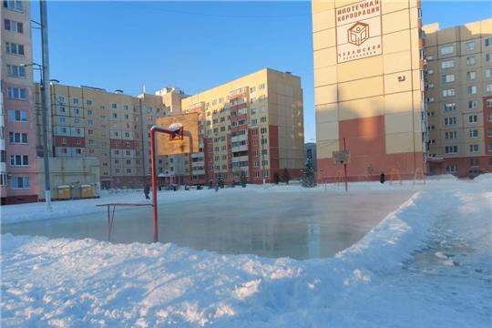Во дворах Новочебоксарска появились 7 катков для активного отдыха горожан