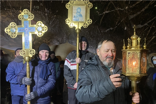 Православные верующие Новочебоксарска празднуют Крещение Господне