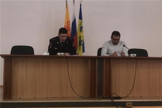 Администрация города совместно с ОМВД по г.Новочебоксарск провела встречу с руководителями предприятий и учреждений по профилактике бесконтактных хищений