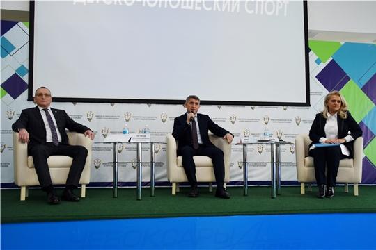 Глава администрации Новочебоксарска Павел Семенов принял участие в расширенном заседании коллегии Минспорта Чувашии