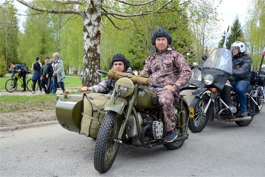 Автопробег в честь 76-ой годовщины Победы