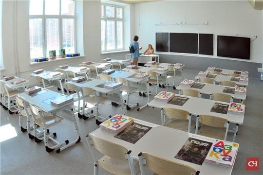 Изменился порядок приема детей в первый класс, «Советская Чувашия»