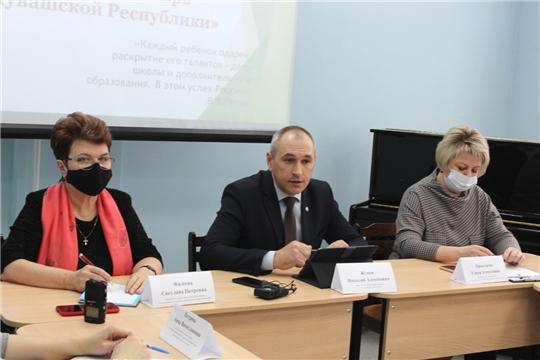 В Алатыре обсудили проблемы и перспективы развития дополнительного образования