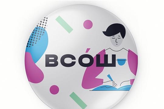 Подведены итоги регионального этапа всероссийской олимпиады по русскому языку
