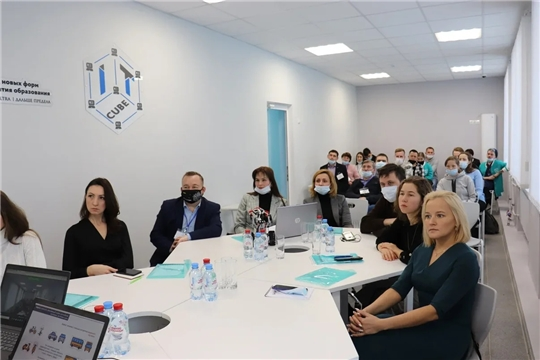 Форум «Дополнительное образование в интересах устойчивого развития Чувашской Республики»