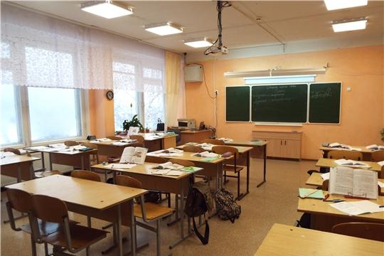 Министерство образования Чувашии возьмет под особый контроль температурный режим в школах республики