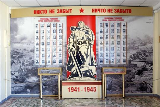 Стартовал республиканский конкурс-фестиваль музеев образовательных организаций Чувашской Республики