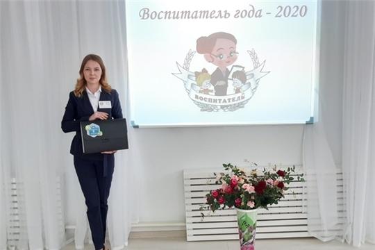 Марина Васильева представляет Чувашию на конкурсе «Воспитатель года России – 2020»