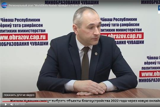 """Региональный этап """"WorldSkills Russia"""" пройдет с 15 по 20 февраля"""