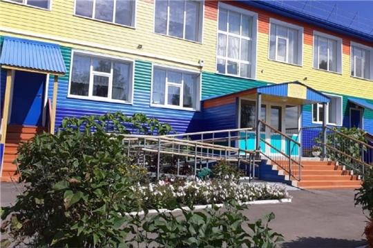 На модернизацию детских садов и школ в Чувашии направят более 1,7 млрд рублей