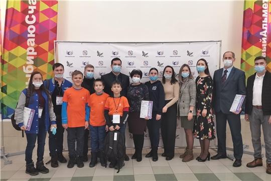 Кванторианцы из Чувашии — победители всероссийского конкурса