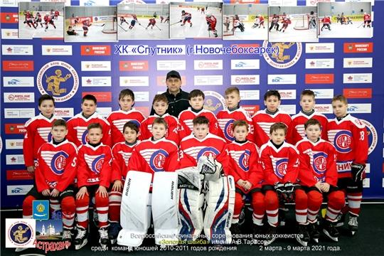 Команда Чувашии вышла в суперфинал всероссийских соревнований «Золотая шайба»