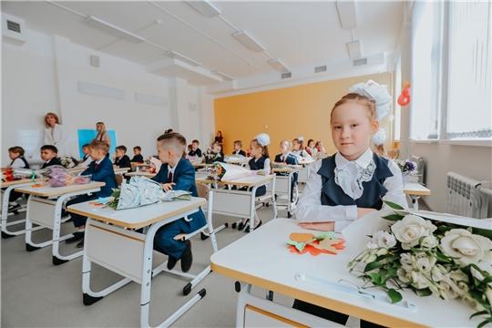 Школы Чувашии в новом учебном году примут 17 тысяч первоклассников