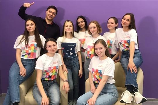 В Центре «Эткер» состоялась встреча региональной команды всероссийского конкурса «Большая перемена»
