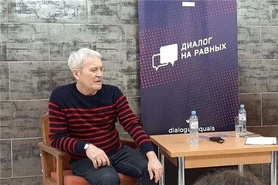 Молодежь Чувашии пообщалась с режиссером и актером Байрасом Ибрагимовым