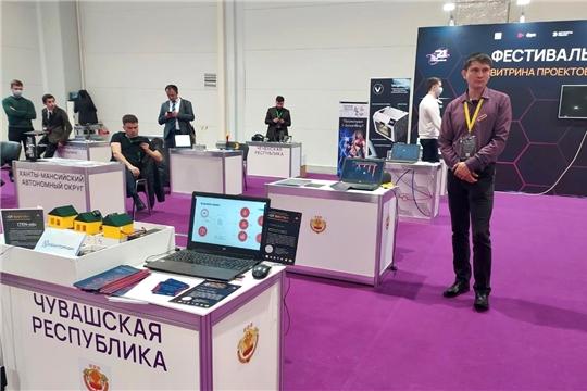 «Кванториум» г. Чебоксары принимает участие в международном форуме «От винта!»