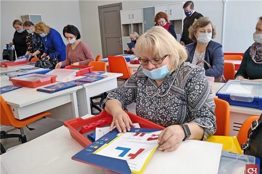 Школы делятся практиками и помогают отстающим, «Советская Чувашия»