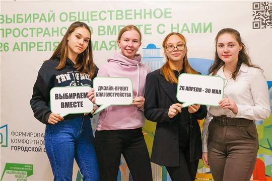 Волонтеры помогут разобраться, как проголосовать за проекты благоустройства, «Советская Чувашия»