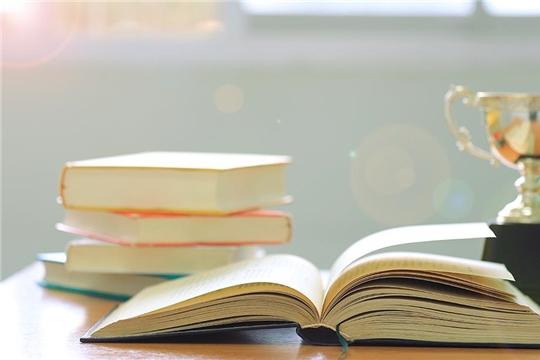 Школьников Чувашии приглашают принять участие во Всероссийской онлайн-олимпиаде по предпринимательству и финансовой грамотности