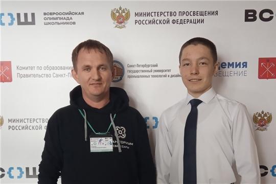 Никита Долгов – призер заключительного этапа Всероссийской олимпиады школьников по технологии