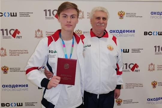 Даниил Боровиков – призер заключительного этапа всероссийской олимпиады школьников по ОБЖ