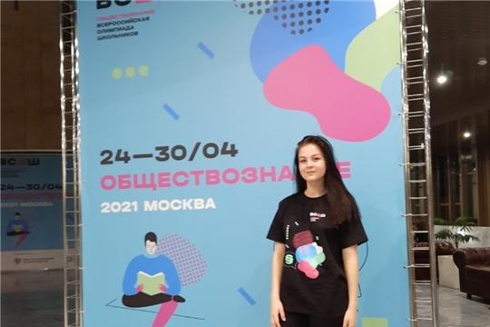 Анна Косолапова – призер заключительного этапа всероссийской олимпиады школьников по обществознанию