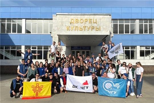 Студенты из Чувашии принимают участие в Национальном финале «Студвесны»