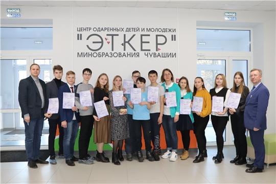 Школьники Чувашии – победители и призеры заключительного этапа Всероссийского конкурса «Большие вызовы»