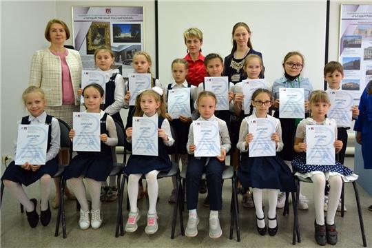 Чебоксарские школьники — победители Всероссийской олимпиады «Мир музея»