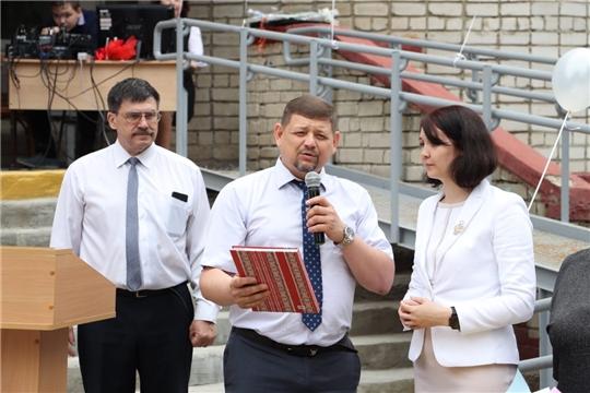 Последний звонок в Чебоксарской школе для обучающихся с ОВЗ
