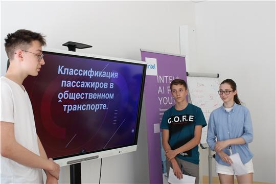 Воспитанники канашского «IT-Куба» защитили проекты в области искусственного интеллекта