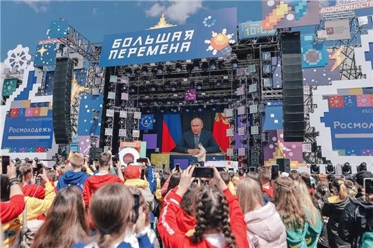 Школьники Чувашии – участники Всероссийского фестиваля «Большая перемена»