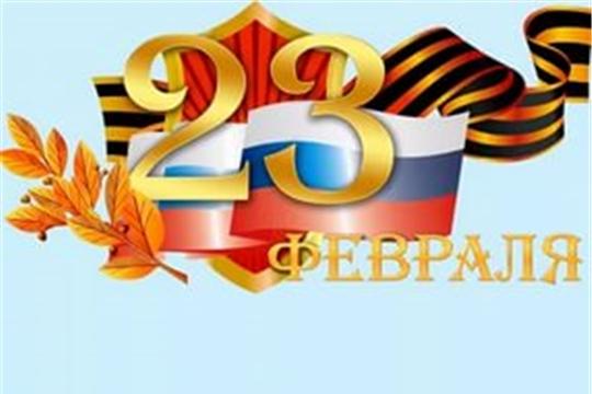 Поздравление Петра Чекмарева с Днем защитника Отечества