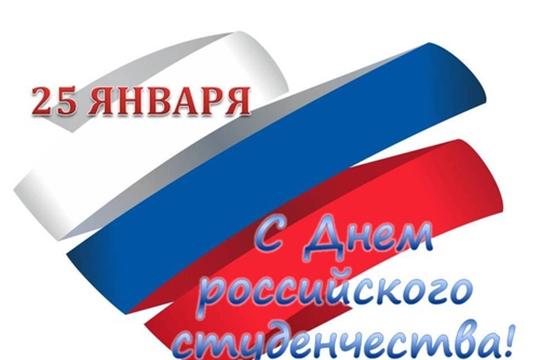 Глава администрации Порецкого района Евгений Лебедев поздравляет с Татьяниным днем – праздником российского студенчества