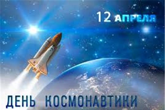 Глава администрации Порецкого района Евгений Лебедев поздравляет с Днем космонавтики
