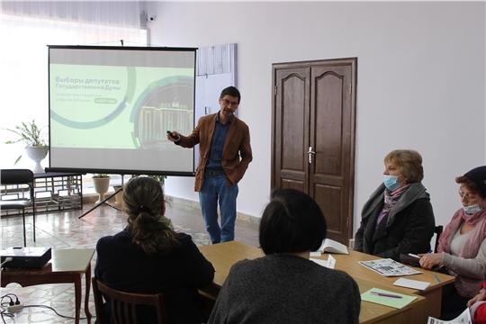 Обучающий семинар общественных наблюдателей в Порецком районе