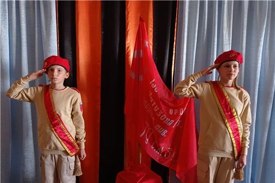 В Порецком районе стартовала акция «Часовой у Знамени Победы»