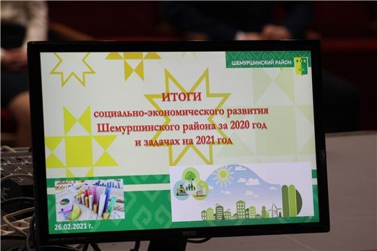 Итоги социально-экономических показателей в Шемуршинском районе
