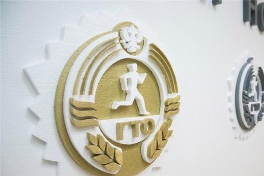 С 14 апреля по 14 мая 2021 года в Шемуршинском районе пройдет месячник по приёму испытаний (тестов) Всероссийского физкультурно-сортивного комплекса «Готов к труду и обороне» (ГТО)