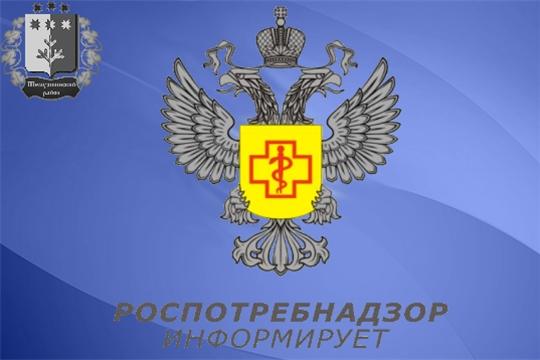 Информация о санитарно-эпидемиологической обстановке в   Шемуршинском  районе за январь -март 2021 года