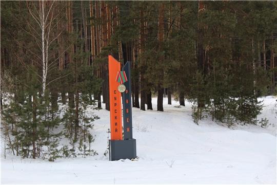 Открытие года, посвященного строителям Сурского и Казанского оборонительных рубежей в Шумерлинском районе