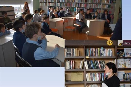 Библиотекари Шумерлинского района выехали в Красночетайский район