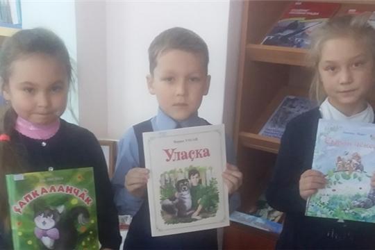 Неделя детской и юношеской книги в библиотеках Шумерлинского района