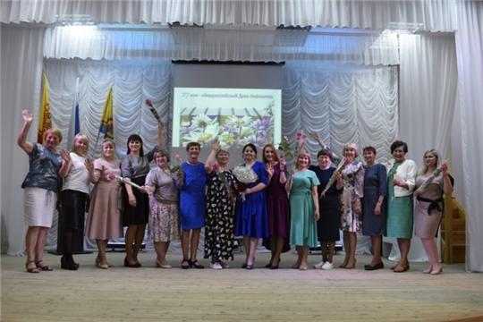 Библиотеки Шумерлинского района отметили свой профессиональный праздник Общероссийский день библиотек