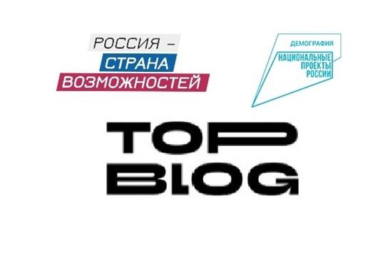 В конкурсе «ТопБЛОГ» появилось новое направление для спортсменов, тренеров и болельщиков