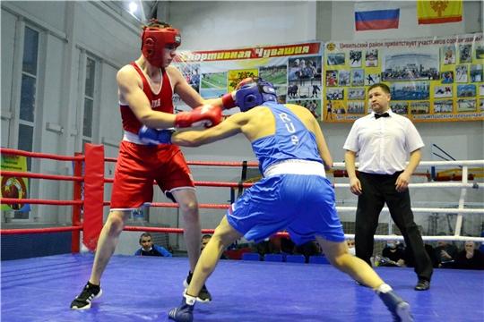 Чемпионат и первенство Чувашии по боксу