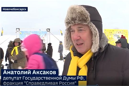 """В фестивале """"Рыбак рыбака"""" в Новочебоксарске приняли участие более 350 человек"""