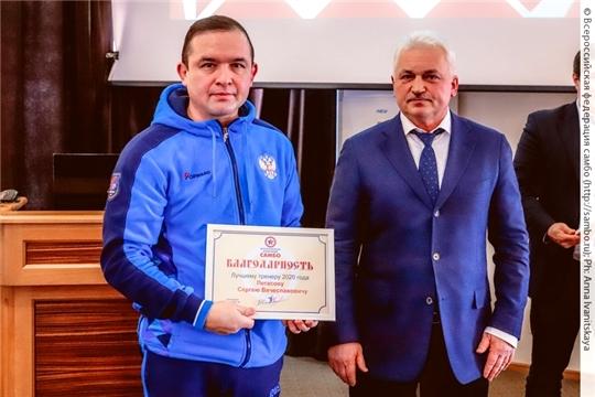 Сергей Пегасов признан Всероссийской федерацией самбо лучшим женским тренером страны